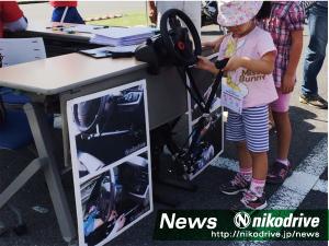 news_20140921_koyama