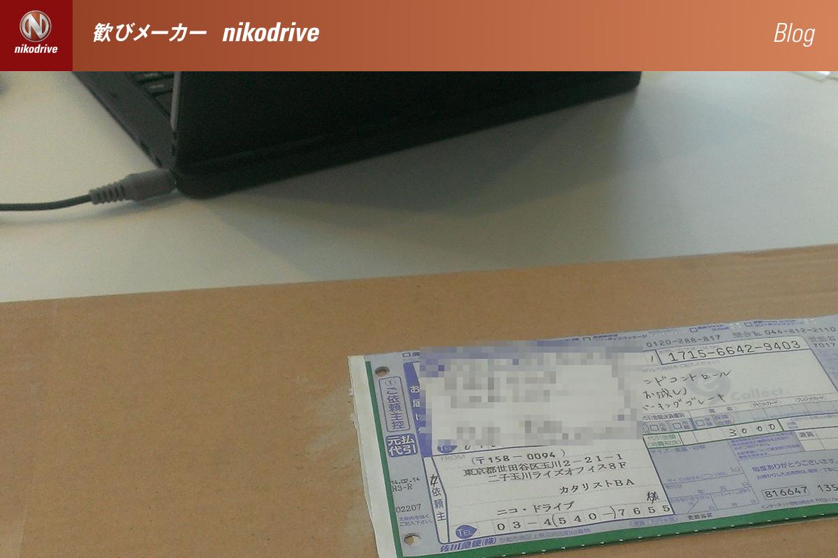blog写真_横1200x800_v2