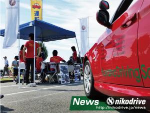 news_20140921_koyama3