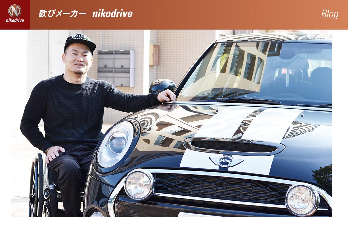 Murakami-san-blog