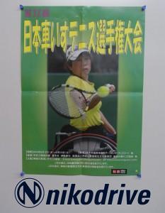 150729_手動運転装置blog