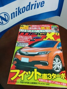 1/26発売の「月刊ニューモデルマガジンX」に記事が掲載されました。