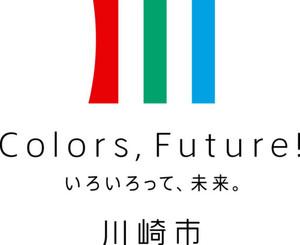 川崎市成長支援対象ベンチャー企業3社に、弊社が選定されました