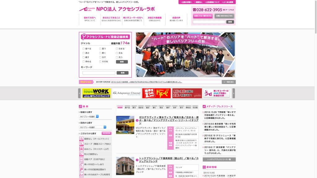 nikodrive_20161104_blog_10