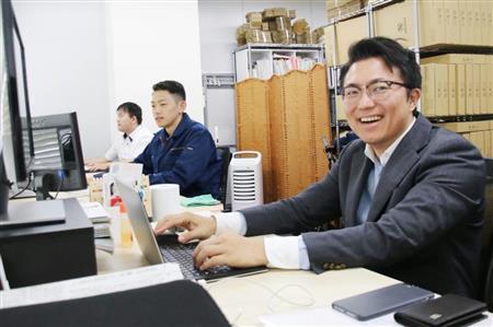 フジサンケイビジネスアイに株式会社ニコ・ドライブの記事が掲載されました