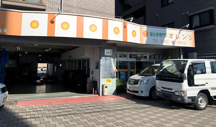 nikodrive_orangehiroshima_12