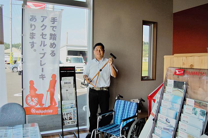 nikodrive_yamashitaauto_01