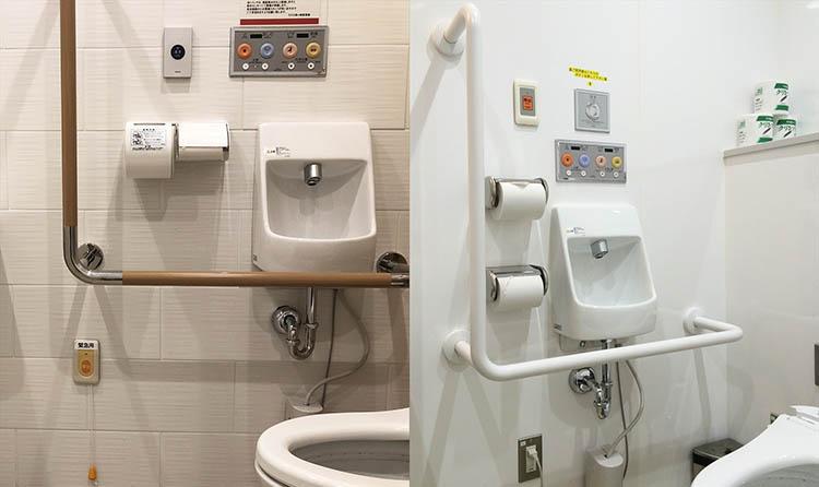トイレ 名称 多目的