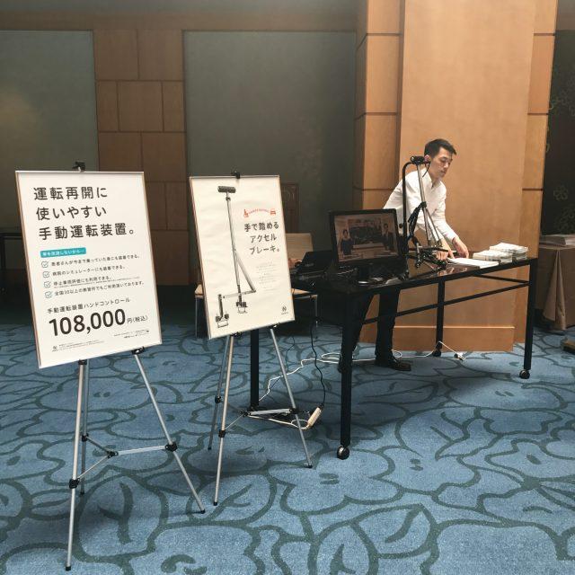 【展示のお知らせ】九州指定自動車教習所経営者協議会
