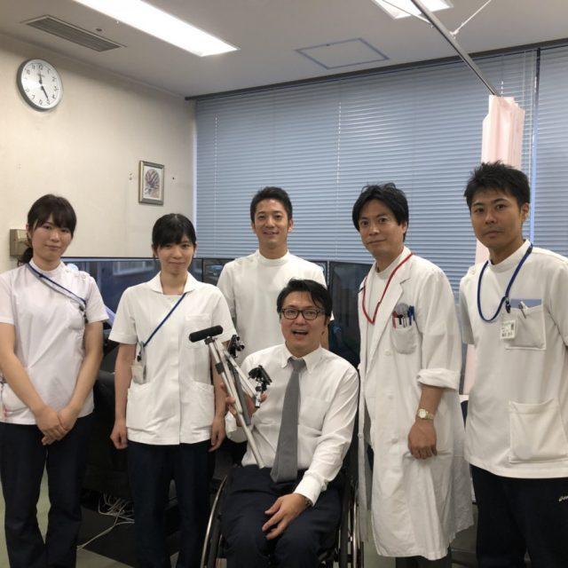 【デモンストレーション】東京都リハビリテーション病院