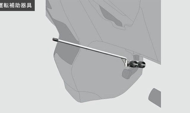 ハンドパーキング(足踏み式パーキングブレーキ用)