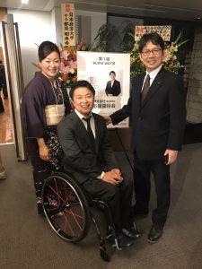 株式会社eumo代表取締役社長新井和宏様