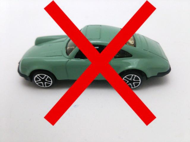 自動車の運転にも支障が出る!