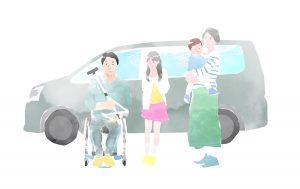 家族と車を共有できる